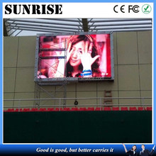 hot products 2013 new: high resolution and brightness P2.5,P4,P6,P8,P10,P12.5,P16 and P20 SMD or DIP 8x8 dot matrix led display