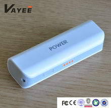 2600mah power bank for samsung galaxy s4 and other electronics