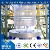 LDPE heating shrinking film blowing machine