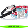 Personalized velvet dog collar with rhinestone bone