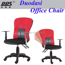 hot sales cheap mesh staff office chairs with sleeping function B496