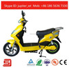 500w Cheap electric motorcycle with pedal (JSE210)