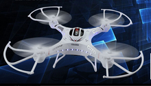 World first foldable design,k300 quadcopter,GPS,Auto Pilot,Follow Me