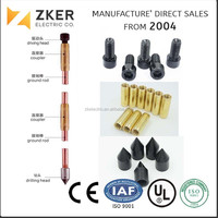 UL ISO CE earth rod ground rod for grounding material