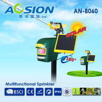 Aosion Intelligent Home System Animal Repeller