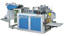 FM-DFR-600/800 Microcomputer Control Automatic Heat-sealing and Heat-cutting Bag-making Machine