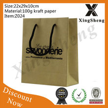 wholesale high quality promotion paper gift shopping bag promotion kraft paper sack supplier