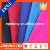 Colorful stretch fabric for sweat pants fabric.