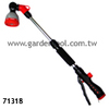 "18"" -24"" Telescopic Lance with front pull handle"