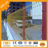 powder coated wire mesh fence/welded panel fence /curved wire mesh fence