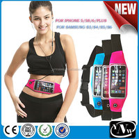 waterproof pocket for cell phone, mobile phone bag for running