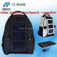 solar power charging bag pack with Speaker