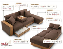 Multifunctional fabric sofa bed,living room sofa,wood frame sofa bed with storage