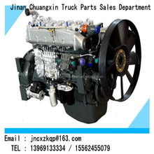 weichai WD615 diesel engine made in China