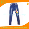 /product-gs/boot-cut-jeans-embroidery-pocket-design-jeans-60316532479.html