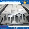 Kcrane brand industrial railroad rail supply