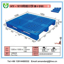 major Exporter of plastic pallets in China