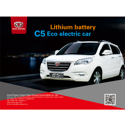 Lithium Battery China Made SUV Electric Car New Sport Utility Automobile