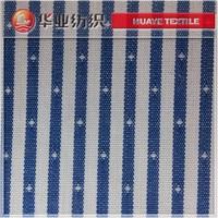 organic cotton jacquard dobby sateen fabric for men's shirt