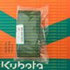 Cloth,Sieve Case kubota DC60 Parts