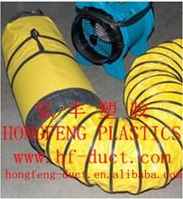 Resistente al fuego y el envejecimiento flexible de conductos de aire, Pvc flecible manguera