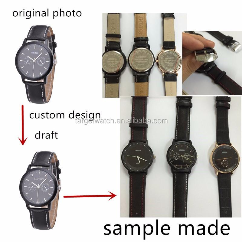 cusotm made watch-5.jpg