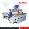 ELE- 1325 guitar cnc machine /advertisement cnc router machine/cnc machine manufacturers