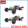 RC Baja 5b 30.5CC 305A 1/5 rc gas buggy with Four fixed engine