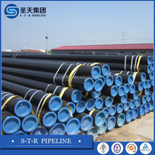 High quality API Pipe/hs code carbon steel pipe