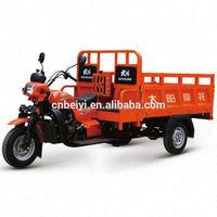 Hot Sale Beiyi DAYANG Brand fekon motorcycle for Sale