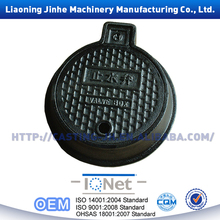 OEM Cast Iron Water Meter Manhole Cover