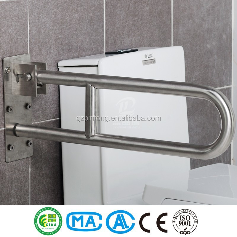 Toilet Lift Up Grab Bar Buy Handicap Toilet Grab Bars Bathroom Holding Bar