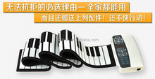Excalibur Roll-Up Electronic Portable Piano