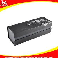 twisted decorative modern japanese tea boxes