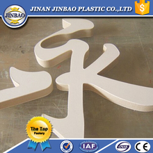 large plastic sheeting/pvc foam sheet/1mm pvc sheet for furniture