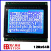 factory price 12864BDLNW-E 128x64 graphic lcd module