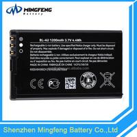 Genuine For NOKIA BL-4U Battery For C5-03, C6-00, E66, E75, Asha 300, 500, 515, 3120