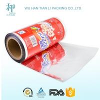 SGS certified laminated food snack pet al/pe packaging film