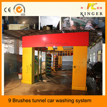 Automatic car washing machine/Tunnel 7 brushes car washer/Foam car washing machine made in china
