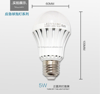 Patented design emergency light bulb 5W led bulb