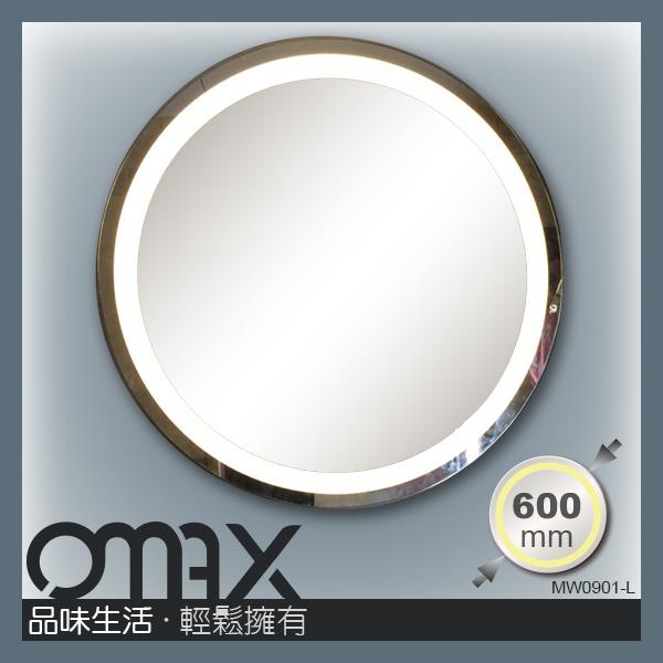 wholesale large round led bathroom mirror cabinet