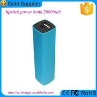 new design customised logo mini colorful mobile portable square shape 2300mah power bank japan brand