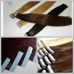 Hot selling 14-26inch soft brazilian remy human hair pu skin weft hair extensions tape hair extensions