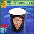 Copo com ondulação/copos para viagem (térmico) , copos descartáveis de papel para café com logo impresso.