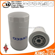 High Quality Oil Filter 1907570,LF3346,504112123,501859402,5001859402