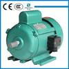 JY Series Single Phase 2hp Electric Motor