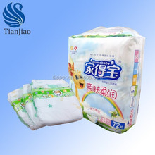 Cheap baby diapers in pallets, soft care baby diapers, baby diapers manufacturers in China