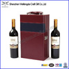 Exquisite Design Top Quality leather wine carry case