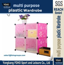 AL0016-4 DIY dasiy pink color storage organizer plastic folding wardrobe covers