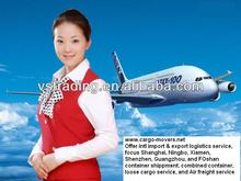 AIR FREIGHT SHIPPING AGENT/FREIGT SERVICE FROM SHANGHAI